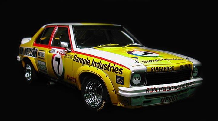 Bob Richards Nissan >> 1/18 Bathurst Winners